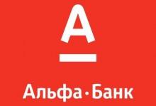 Инновационный сервис от Альфа-Банк Украина