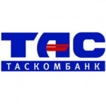 Именной депозитный сертификат – универсальная услуга от АО «ТАСКОМБАНК»