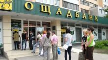 Ощадбанк выдал 3 млн. грн. «теплых кредитов»