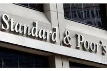 S&P: Российские банки не готовы к введению пруденциального норматива