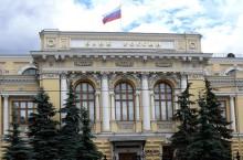 Дефицит валюты в России