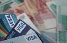 Российские банки ограничивают выдачу наличных
