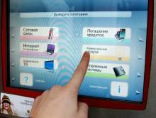 В Украине увеличилось количество платежных терминалов