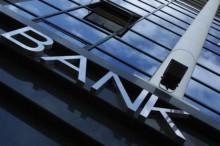 Прогноз для банковской сферы к 2020 году