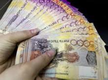 В Казахстане валютная паника