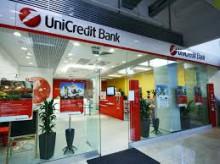Дополнительные инвестиции Unicredit Bank в размере 1 млрд евро в Австрийскую «дочку».