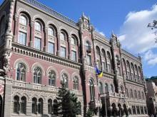 НБУ на аукционе купил $16,6 млн по курсу до 24,815 грн/$1