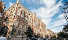 Національний банк прийняв рішення відкликати банківську ліцензію та ліквідувати ПАТ