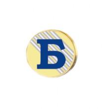 ФОРМА РЕГИСТРАЦИИ: VI МЕЖДУНАРОДНАЯ КОНФЕРЕНЦИЯ «SECURITY & INNOVATIONS»
