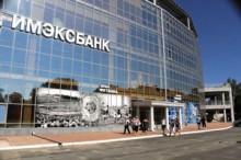 НБУ проиграл собственнику Имэксбанка суд на 300 млн грн