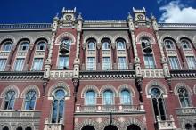 НБУ разрешил зачислять внешний долг в капитал украинских компаний
