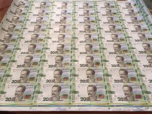 В Украине появятся новые банкноты