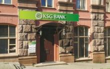 КСГ Банк ликвидируют за отмывание денег