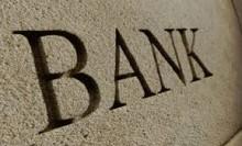 Финексбанк может самоликвидироваться