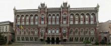 НБУ подключился к правительственной системе  электронного документооборота