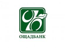 Ощадбанк Украины возобновил программу «теплых» кредитов