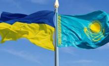 В Киеве состоялся бизнес-форум