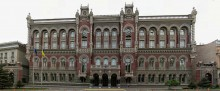 НБУ продолжает сотрудничество с координационным комитетом международных доноров Украины