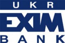 Укрэксимбанк и Visa внедряют современный платежный продукт EXIMpay