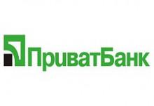 ПриватБанк поставил новый банковский рекорд – 26 000 транзакций в минуту