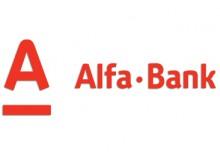 Альфа-Банк Украина поздравляет именинников января