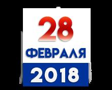 III Международной конференции «Цифровые решения для страховых компаний: Online - Страхование, Продажи, Автоматизация, Cybersecurity, Digital Marketing – 2018».