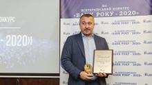 Агропросперіс Банк – переможець у номінації «Лідер кредитування агробізнесу»