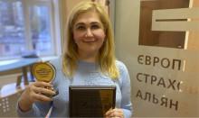 Переможцем XV Всеукраїнського конкурсу «Страхова компанія року - 2020» у спеціальній номінації «Лідер з організації якісного медичного асистансу для застрахованих з ДМС» визнано Європейський страховий