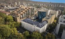 Цифровая трансформация финансовой системы в Армении